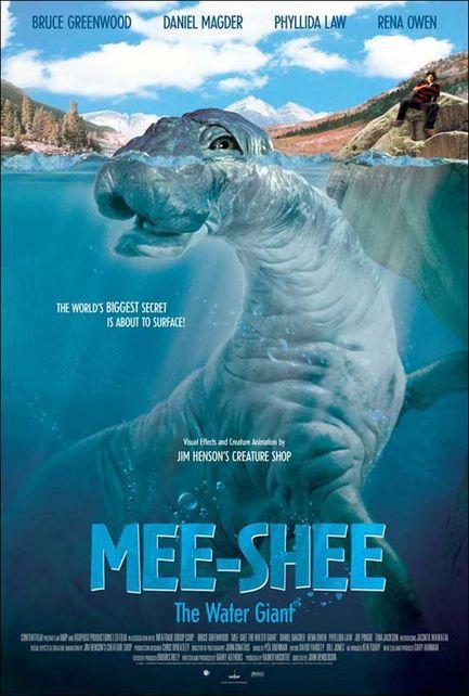 Динозавр Ми-ши: Хозяин озера. Постер с сайта screenrush.co.uk