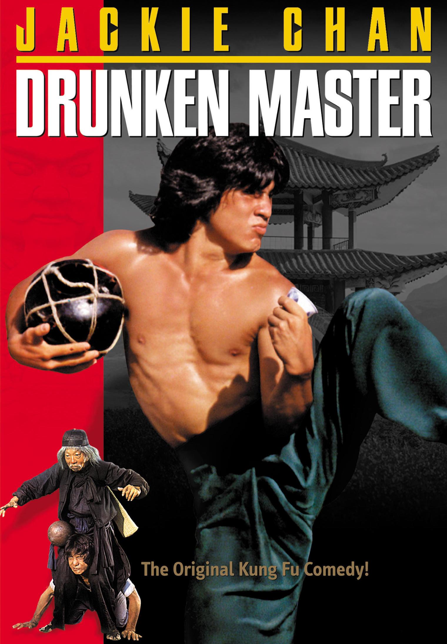 Пьяный мастер. Обложка с сайта kinopoisk.ru