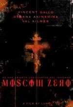 Москва Zero. Обложка с сайта amazon.co.uk