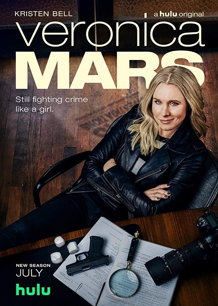 Вероника Марс. Обложка с сайта imagepost.ru