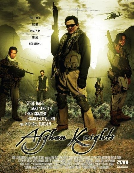 Афганские рыцари. Обложка с сайта imagepost.ru