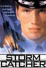 Воздушный охотник. Обложка с сайта kino-govno.com
