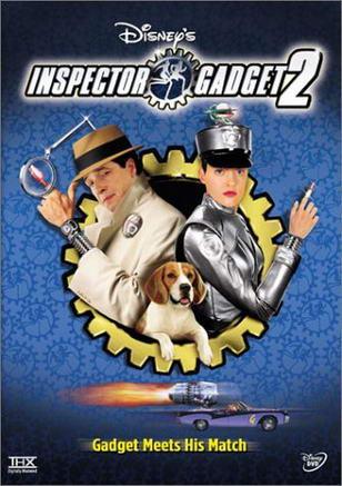 Инспектор Гаджет 2. Обложка с сайта imagepost.ru