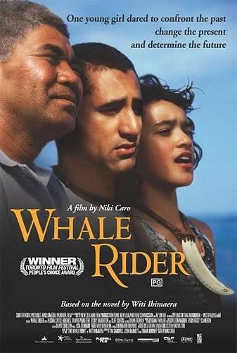Оседлавший кита. Обложка с сайта kino-govno.com