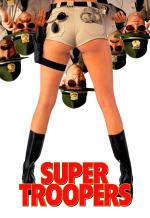 Суперполицейские. Обложка с сайта amazon.de
