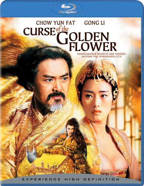 Проклятие золотого цветка. Обложка с сайта era-hd.ru