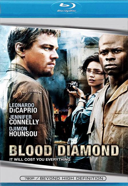 Кровавый алмаз. Обложка с сайта era-hd.ru