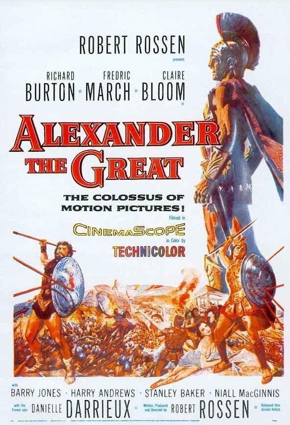 Александр Великий. Обложка с сайта amazon.de