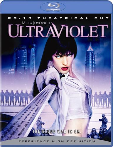 Ультрафиолет. Обложка с сайта kinopoisk.ru