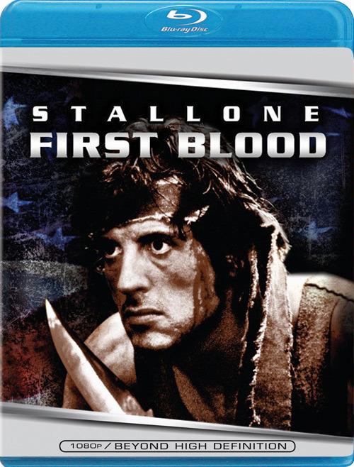 Рэмбо: Первая кровь. Обложка с сайта era-hd.ru