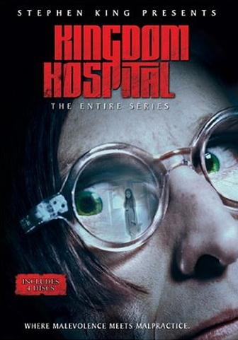 Королевский госпиталь. Обложка с сайта amazon.com