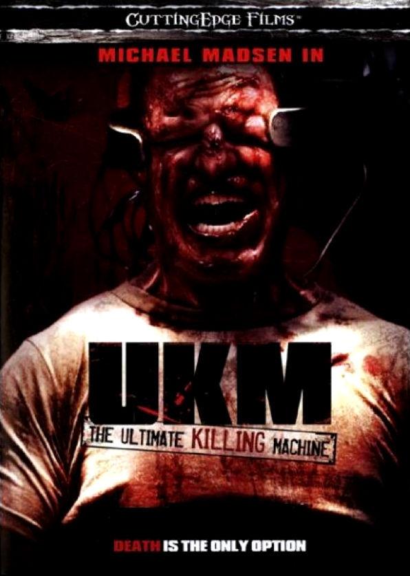 Убийственная машина. Обложка с сайта amazon.com