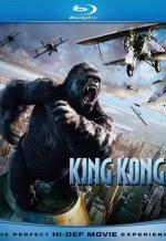 Кинг Конг. Обложка с сайта kinopoisk.ru