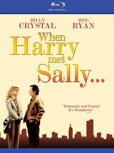 Когда Гарри встретил Салли. Обложка с сайта keep4u.ru
