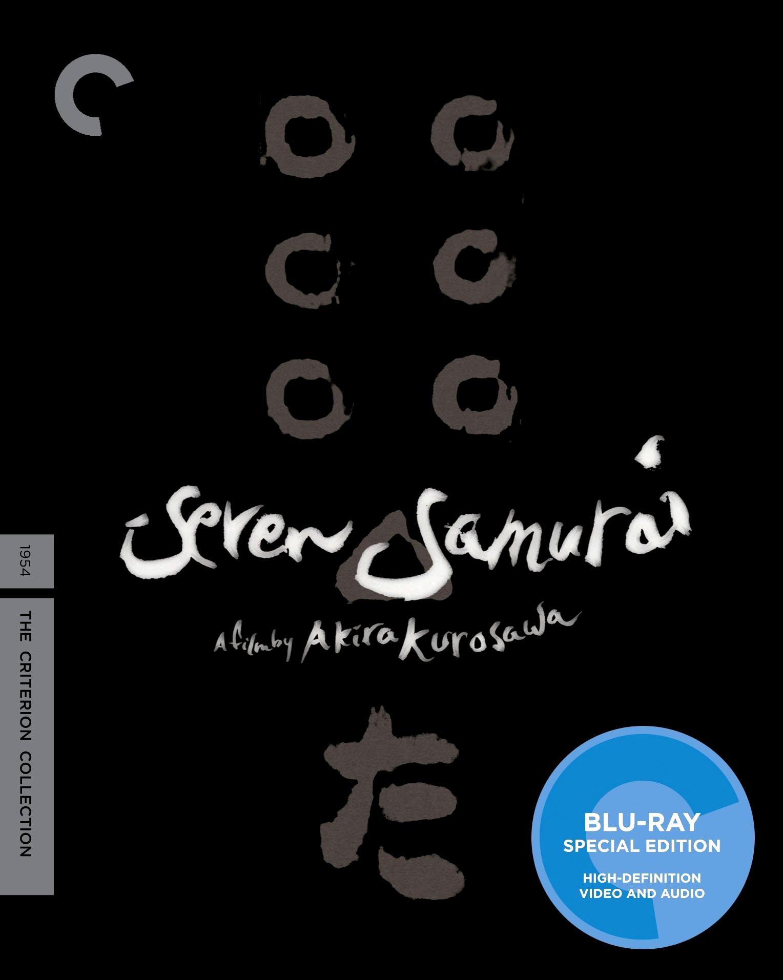 Семь самураев. Обложка с сайта keep4u.ru