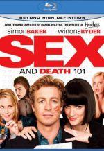 Секс и 101 смерть. Обложка с сайта blu-ray.com