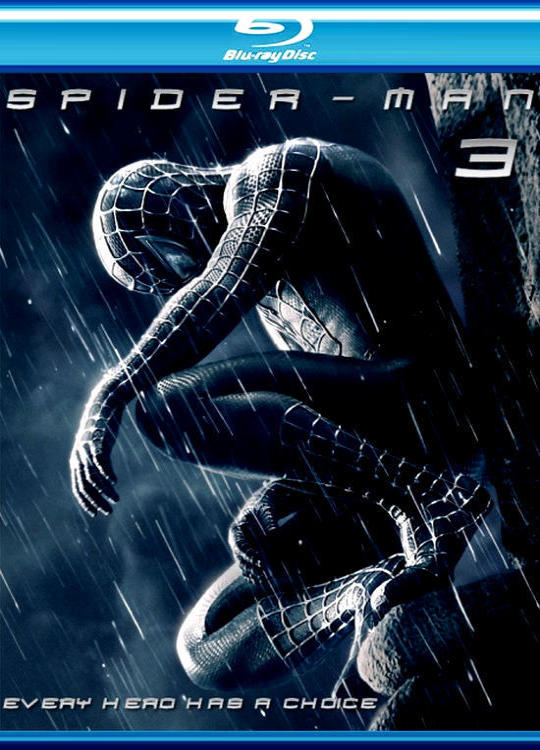 Человек-паук 3: Враг в отражении. Обложка с сайта kinopoisk.ru