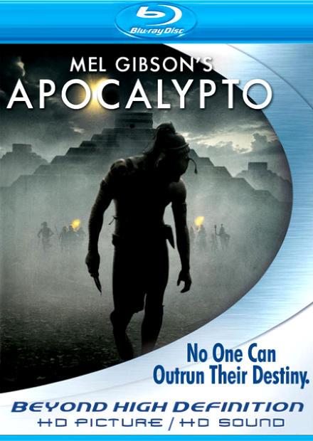 Апокалипсис. Обложка с сайта era-hd.ru