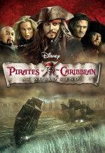 Пираты Карибского моря: На краю Света. Обложка с сайта blu-ray.com