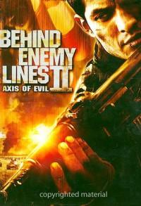 В тылу врага 2: Ось зла. Обложка с сайта kinopoisk.ru