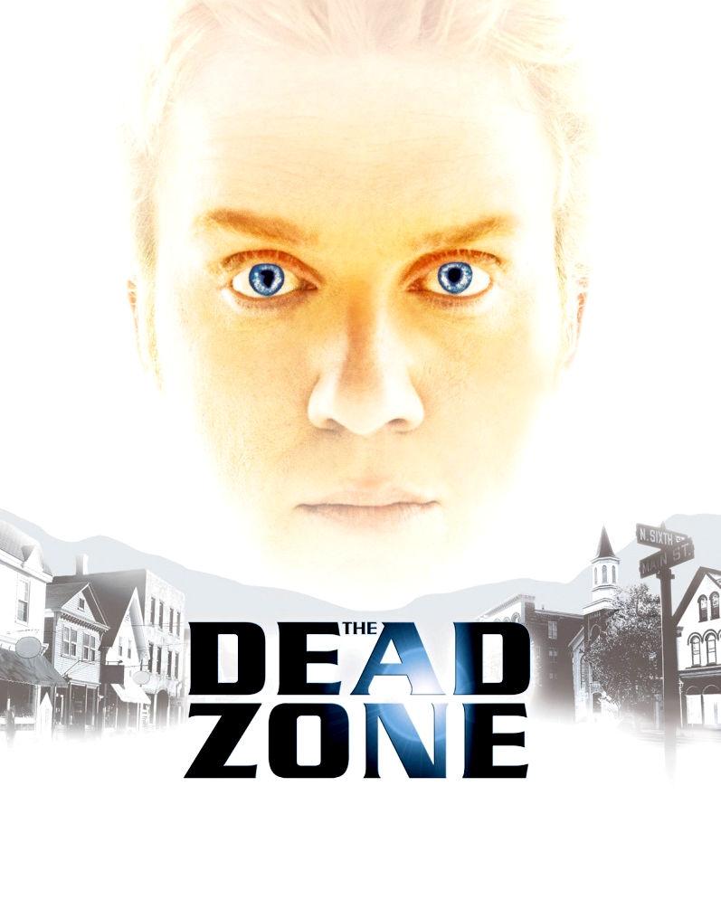 Мертвая Зона. Обложка с сайта amazon.co.uk