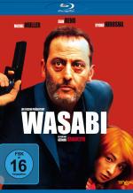 Васаби. Постер с сайта imageshost.ru