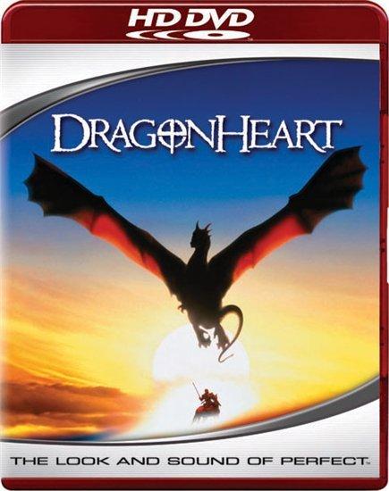 Сердце дракона. Обложка с сайта kinopoisk.ru