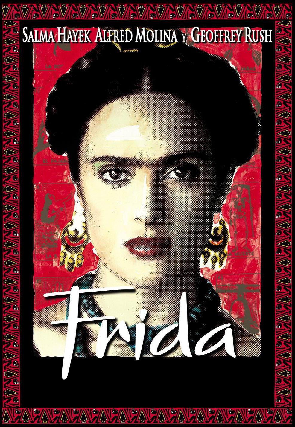 Фрида. Обложка с сайта radikal.ru