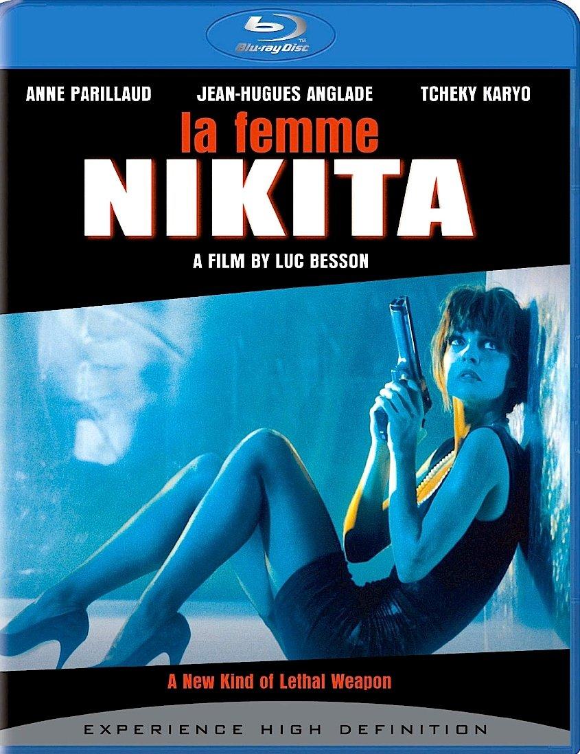 Ее звали Никита. Обложка с сайта kinopoisk.ru