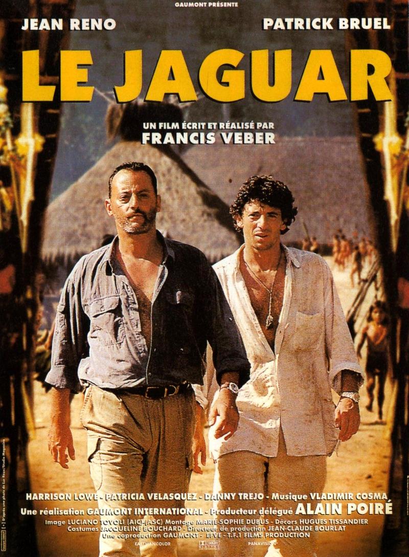 Ягуар. Обложка с сайта amazon.com