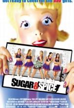 Сахар и Перец. Обложка с сайта keep4u.ru