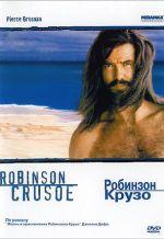 Робинзон Крузо. Обложка с сайта amazon.co.uk
