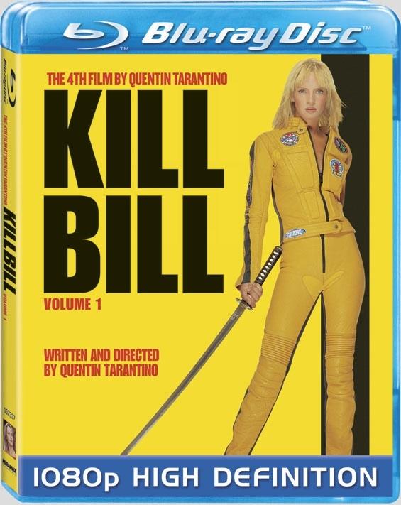 Убить Билла. Обложка с сайта era-hd.ru