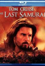 Последний самурай. Обложка с сайта era-hd.ru