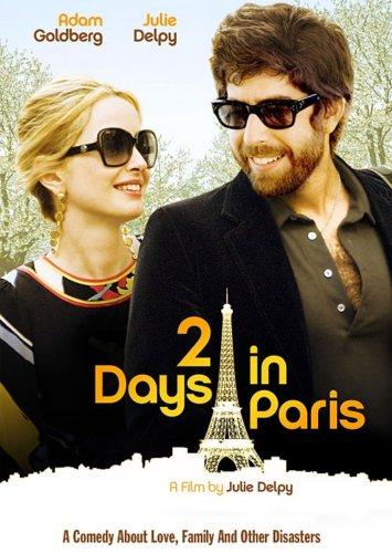 Два дня в Париже. Обложка с сайта amazon.co.uk
