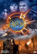 Робот Арк. Обложка с сайта amazon.co.uk