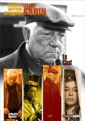 Кот. Обложка с сайта kino-govno.com