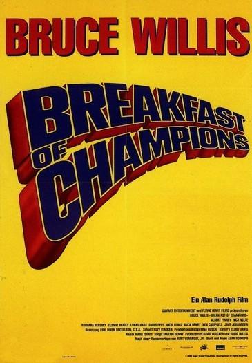 Завтрак чемпионов. Обложка с сайта imagepost.ru
