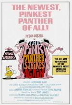 Розовая пантера наносит ответный удар. Обложка с сайта kino-govno.com