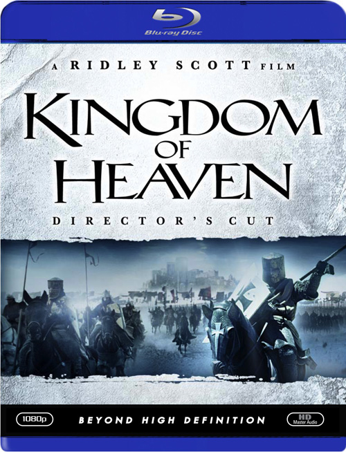 Царство небесное. Обложка с сайта era-hd.ru