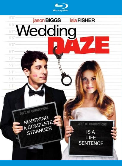 Женюсь на первой встречной. Постер с сайта kinopoisk.ru