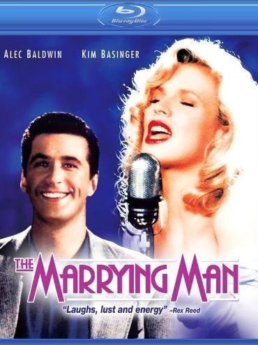 Привычка жениться. Обложка с сайта kino-govno.com