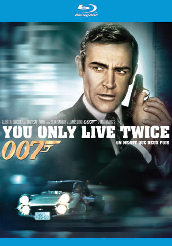 Джеймс Бонд 007: Живешь только дважды. Обложка с сайта amazon.de