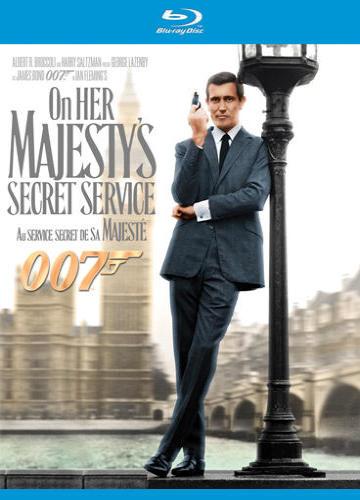 Джеймс Бонд 007: На секретной службе ее Величества. Обложка с сайта radikal.ru