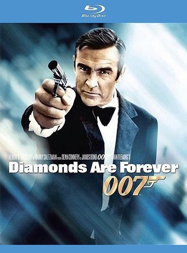 Джеймс Бонд 007: Бриллианты навсегда. Обложка с сайта imageshost.ru