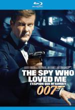 Джеймс Бонд 007: Шпион, который меня любил. Обложка с сайта radikal.ru