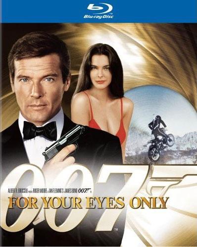 Джеймс Бонд 007: Только для твоих глаз. Обложка с сайта blu-ray.com