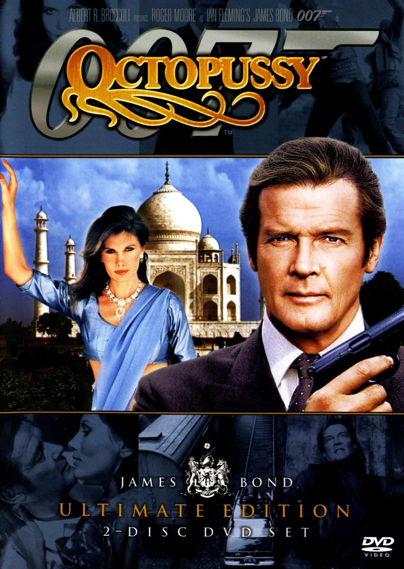 Джеймс Бонд 007: Осьминожка. Обложка с сайта amazon.de