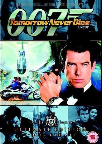 Джеймс Бонд 007: Завтра не умрет никогда. Обложка с сайта radikal.ru