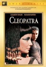Клеопатра. Обложка с сайта radikal.ru